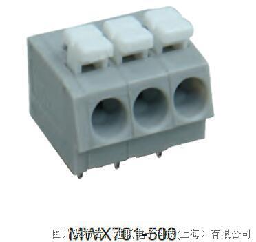 进联MWX701 PCB 弹片型端子连接器