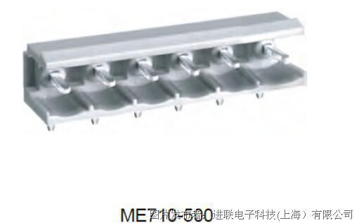 进联ME710 连接头,带焊接销