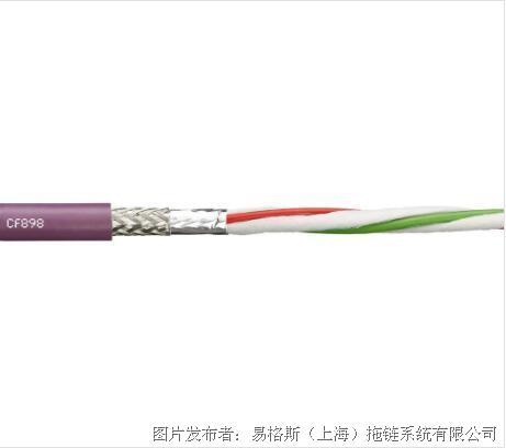 易格斯chainflex® 高柔性总线电缆CF898