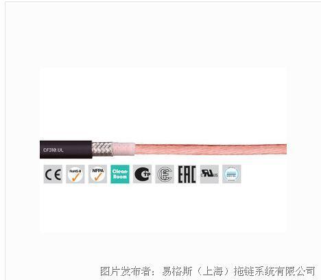 易格斯 chainflex® 高柔性电动机电缆CF310.UL