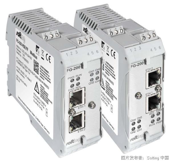 Softing FG-200协议转换网关