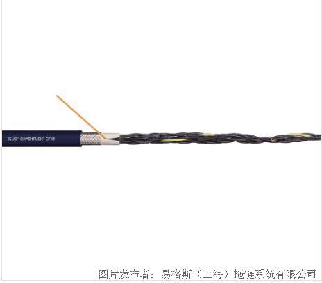 易格斯chainflex® CF10 高柔性威尼斯人娱乐官网下载电缆