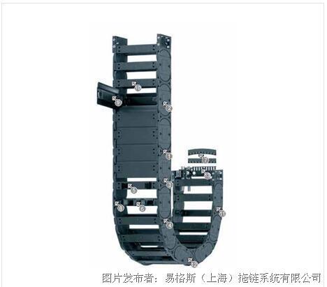 易格斯E4.32系列拖链