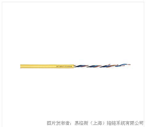 易格斯chainflex® 高柔性控制電纜CF77.UL.D