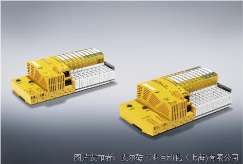 皮爾磁集成M12類型接口的PSS 4000系統