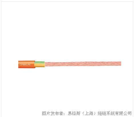 易格斯 chainflex® 高柔性電動機電纜CF885.PE