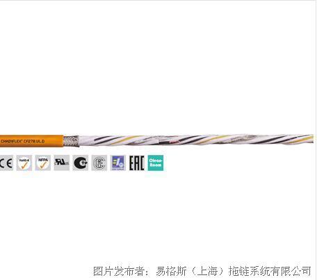 易格斯chainflex® 高柔性伺服電纜CF270.UL.D