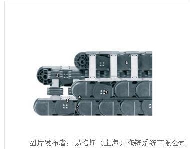 易格斯 ®P4.56系列拖鏈