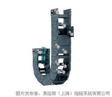 易格斯15050系列拖鏈