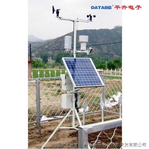唐山平升土壤墒情监测站/土壤水分监测仪