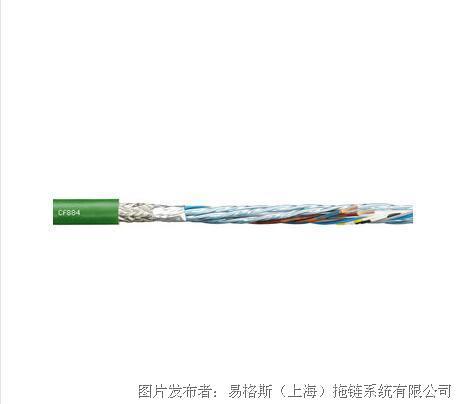 易格斯chainflex® 高柔性測量系統電纜CF884