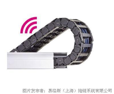 易格斯 ®P41.56系列拖鏈