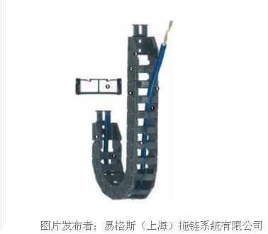 易格斯E045系列拖链