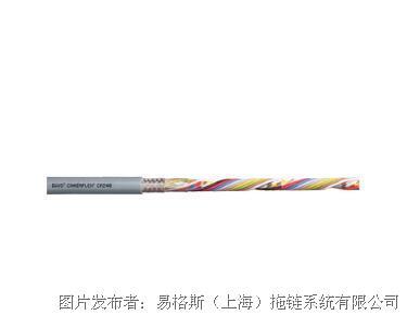 易格斯chainflex® CF240 高柔性數據電纜