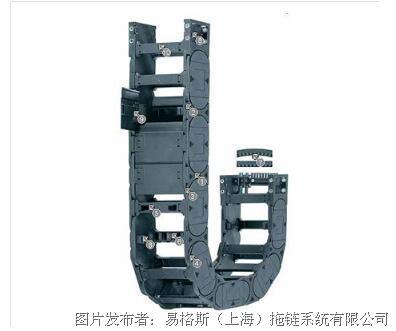 易格斯E4.56系列拖链