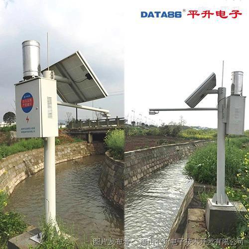唐山平升 山洪灾害预测预警预报系统