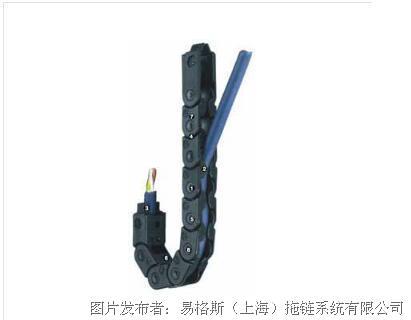 易格斯E03系列拖链