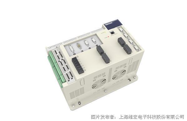 維宏電子 維智朗驅一體四合一伺服驅動器