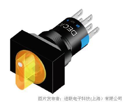 進聯C1C 型 照光選擇開關-C1C-T5 45-3-黃色