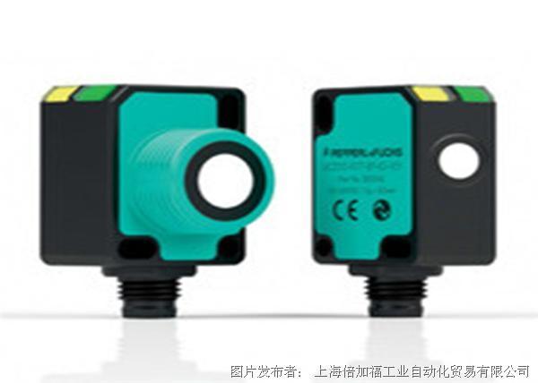 超聲波傳感器UC-F77系列 —— 一個系列適合所有應用