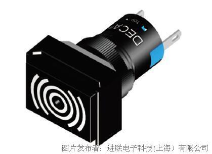 进联C1B 型蜂鸣器 (Buzzer)-C1B-T2
