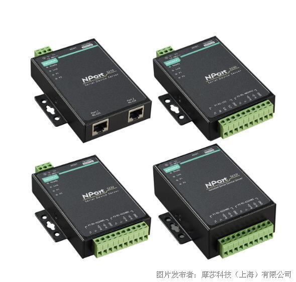 摩莎 NPort 5200系列串口设备联网服务器