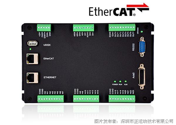 正運動ZMC204E總線運動控制器