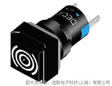 进联C1B 型蜂鸣器 (Buzzer)-C1B-S2