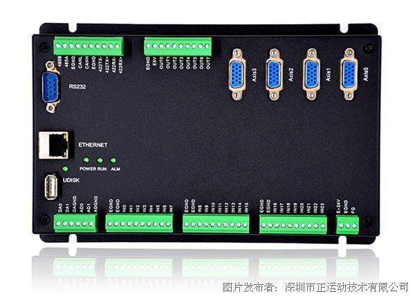 正运动ZMC304脉冲运动控制器