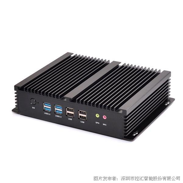控汇(eip)i5-4200U工业级无风扇整机