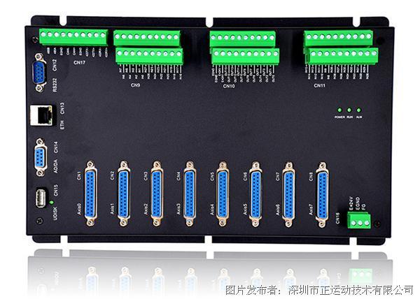 正运动ZMC308脉冲运动控制器
