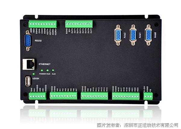 正运动ZMC303脉冲运动控制器