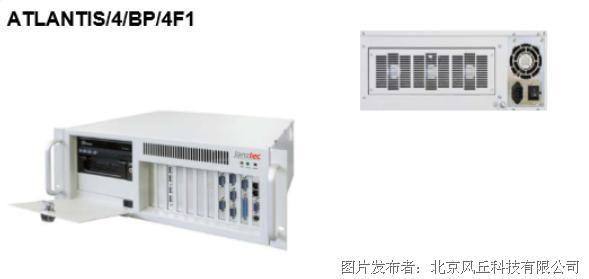 Janztec ATLANTIS/4/BP/4F1 19英寸4U机架安装系统