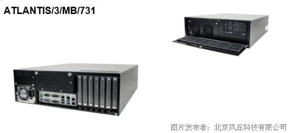 Janztec ATLANTIS/3/MB/731 19英寸3U机架安装系统