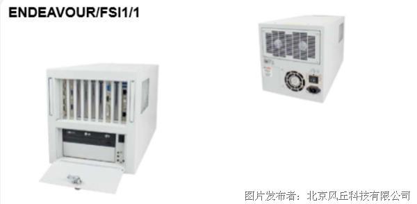 Janztec ENDEAVOUR/FSI1/1 紧凑型墙壁安装系统