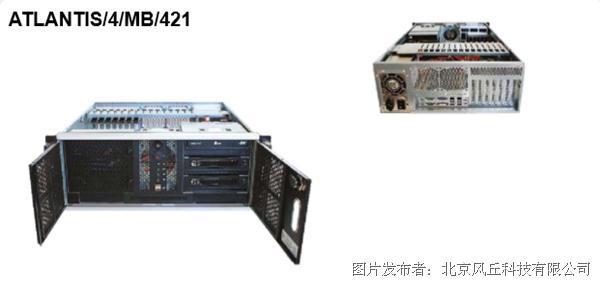 Janztec ATLANTIS/4/MB/421 19英寸4U机架安装系统