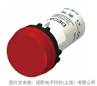 进联C2P-1BE型指示灯 (Pilot Lights)