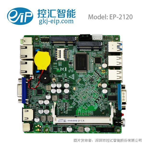 eip  Nano低功耗嵌入式主板EP-2120