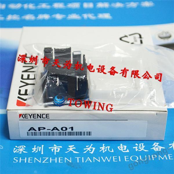 KEYENCE日本基恩士压力传感器面板安装支架AP-A01