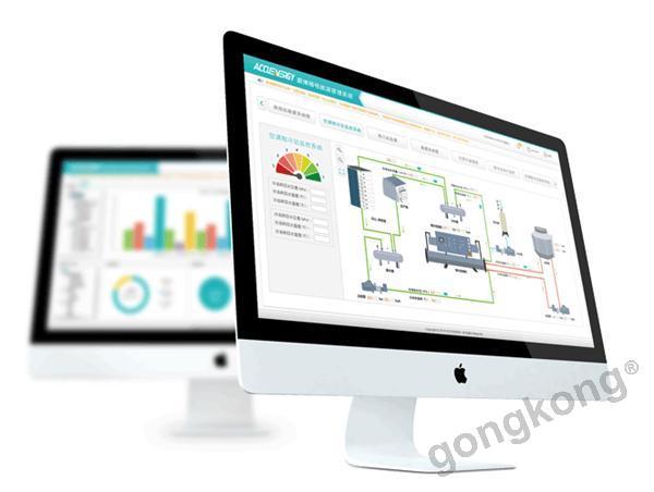 爱博精电AcuEMS 能源管理系统软件