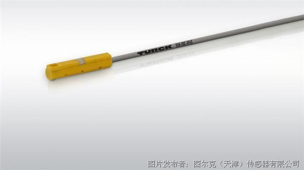 图尔克 适用于SMC的C型槽气缸的磁场传感器
