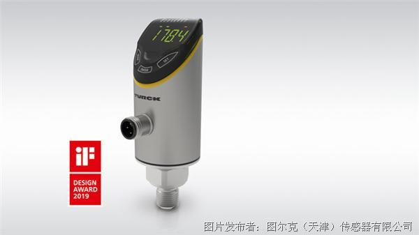 图尔克 带电容触控板的PS+压力传感器