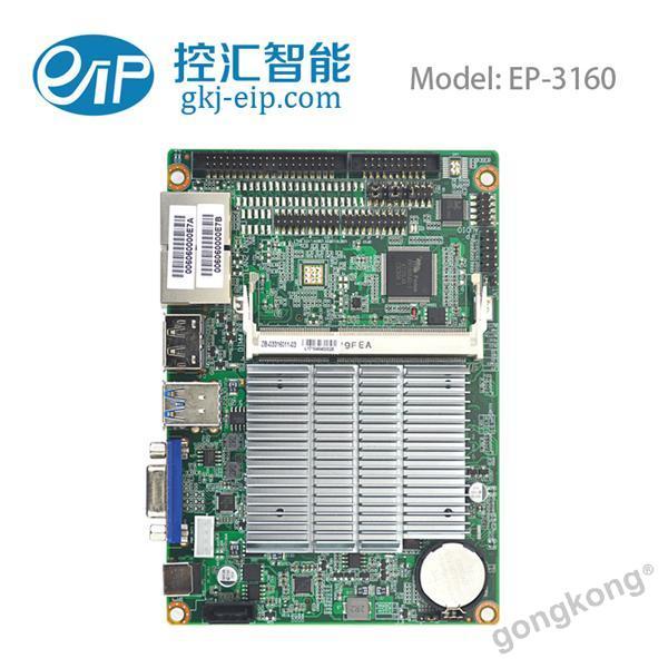 控汇智能eip  3.5寸嵌入式专用主板 EP-3160