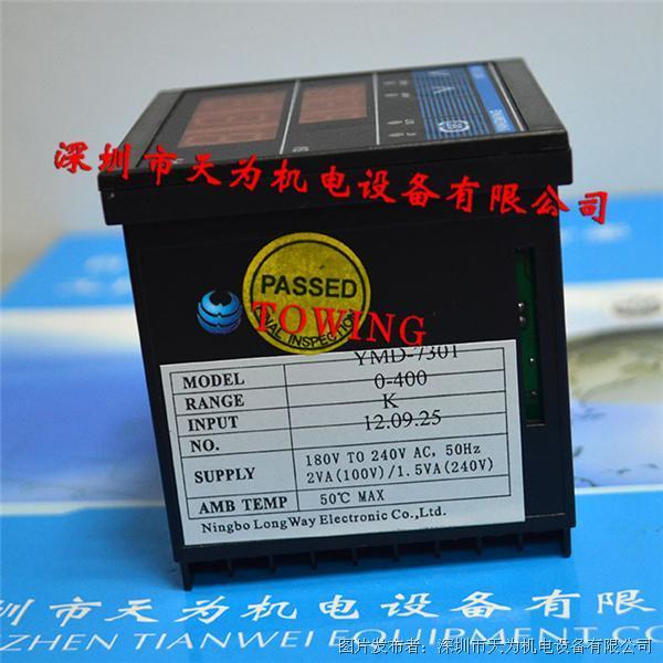 阳明YANGMING温控器YMD-7301