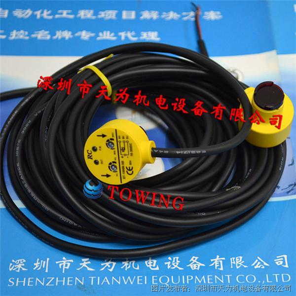 台湾RC光电开关RT-1000N-5M