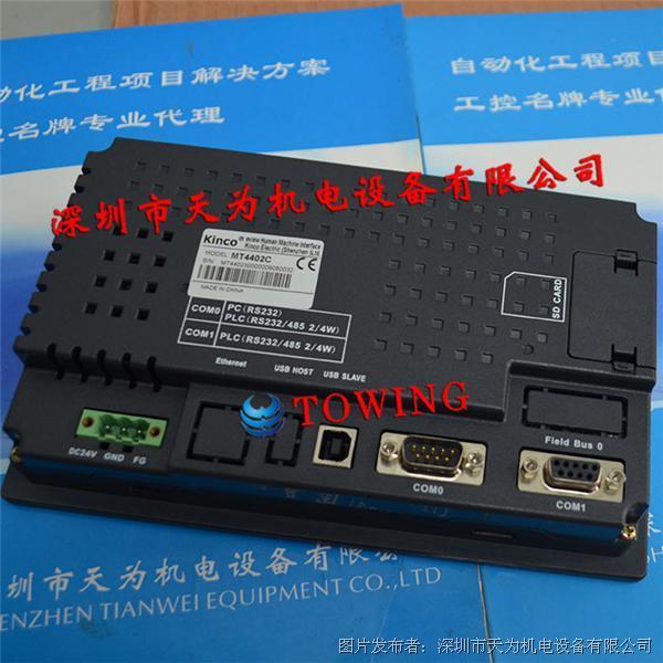 步科KINCO触摸屏触摸板触控板MT4402C