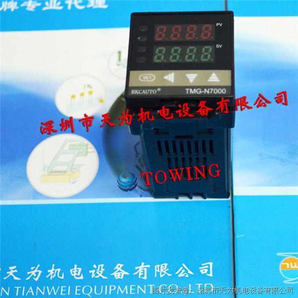 BKC智能温控器TMG-N7201