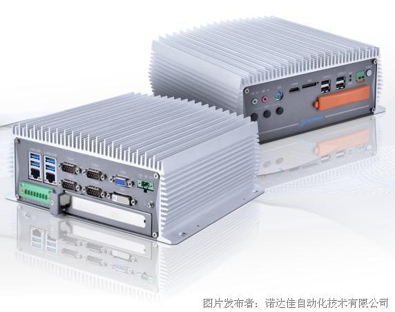 诺达佳 eBOX-3000无风扇BOXPC