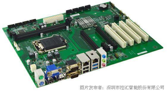 控汇智能ATX工业级母板EAMB-1561