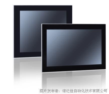 诺达佳 TPC6000-CXX3无风扇工业平板电脑
